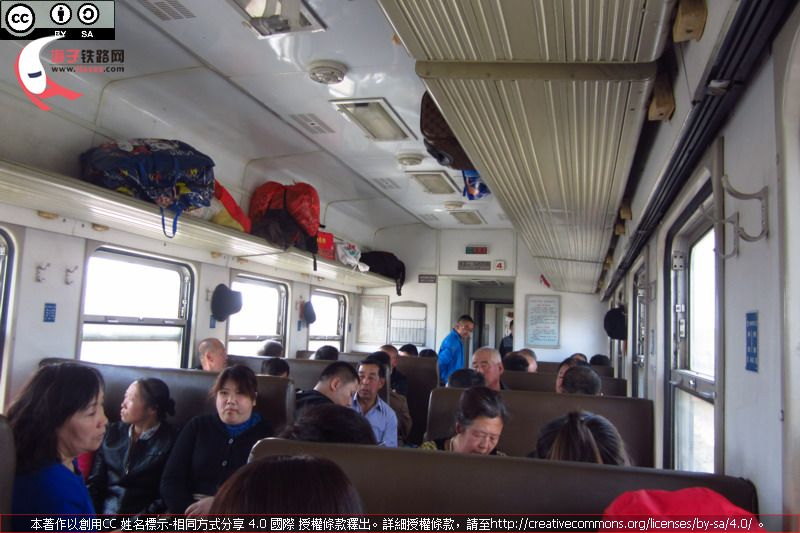 6055 crowded carriage.JPG