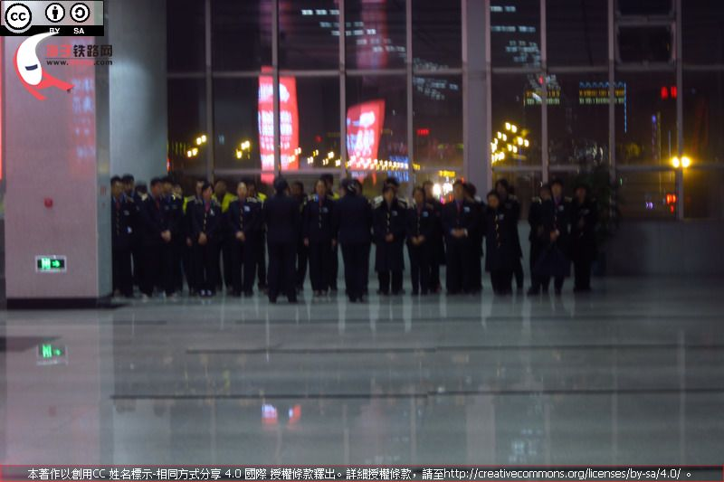 Baotou Sta Railway Staff Assembly.JPG