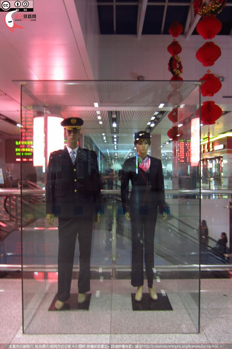 Baotou Sta Uniform Display 1.JPG