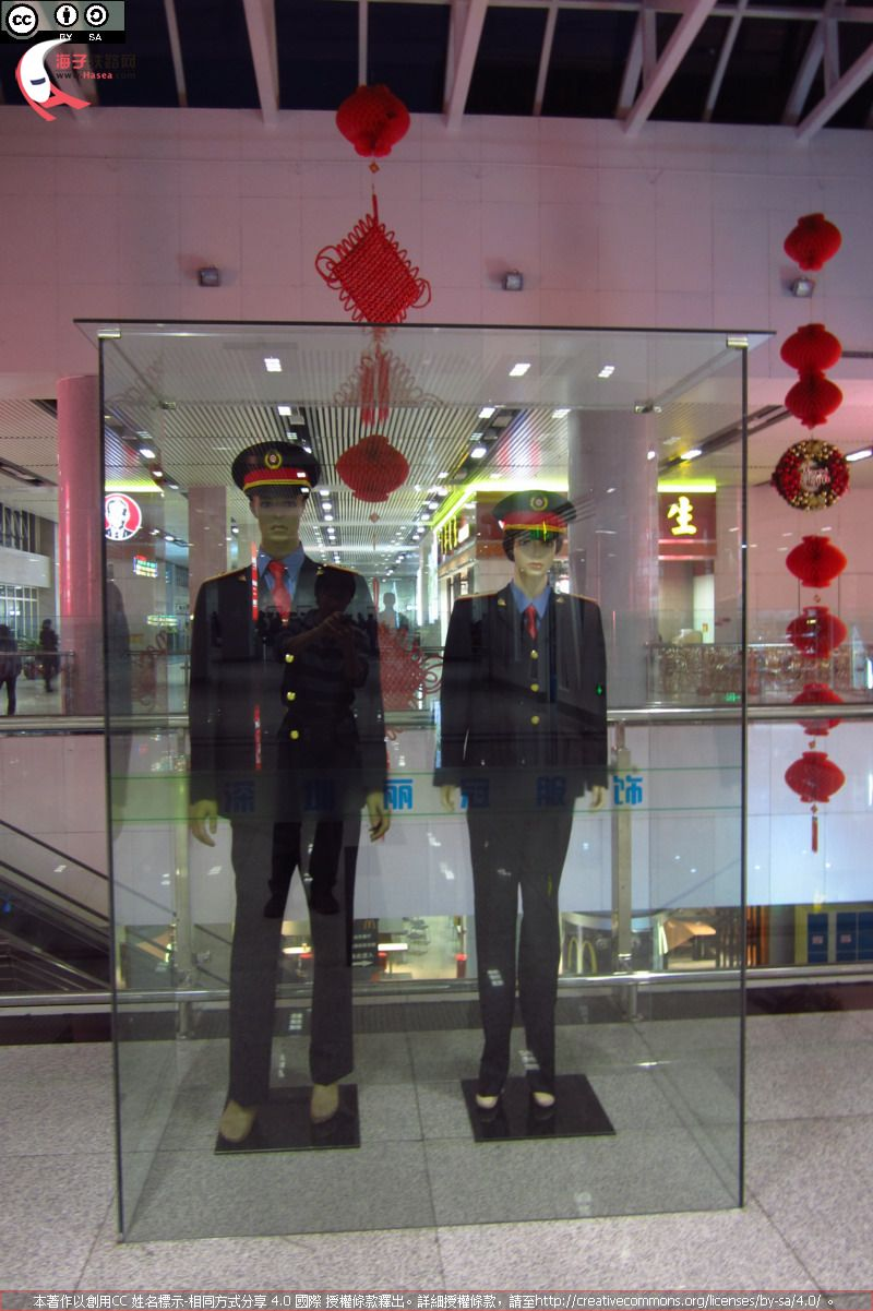 Baotou Sta Uniform Display 2.JPG