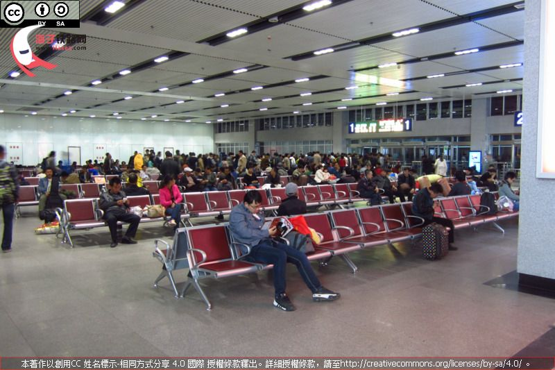 Baotou Sta Waiting Room 1.JPG