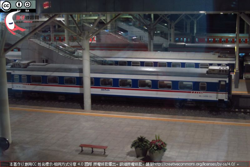 RZ 25Z 110705 at Baotou Sta.JPG