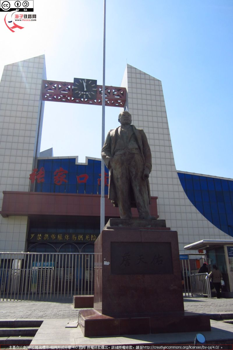 Statue of ZHAN Tian-you at Zhangjiakou South Station.JPG