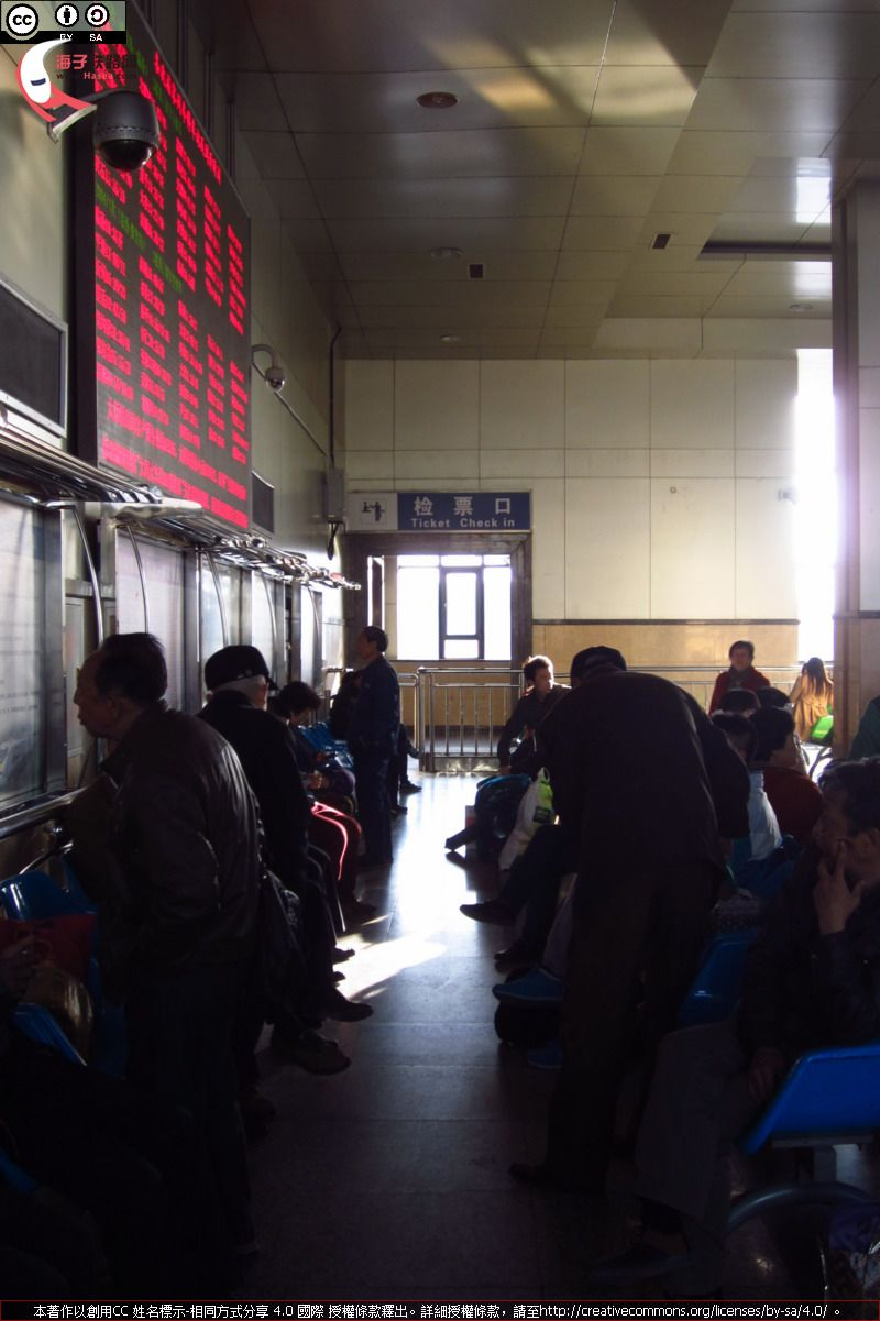 Ticket Check at Datong sta.JPG