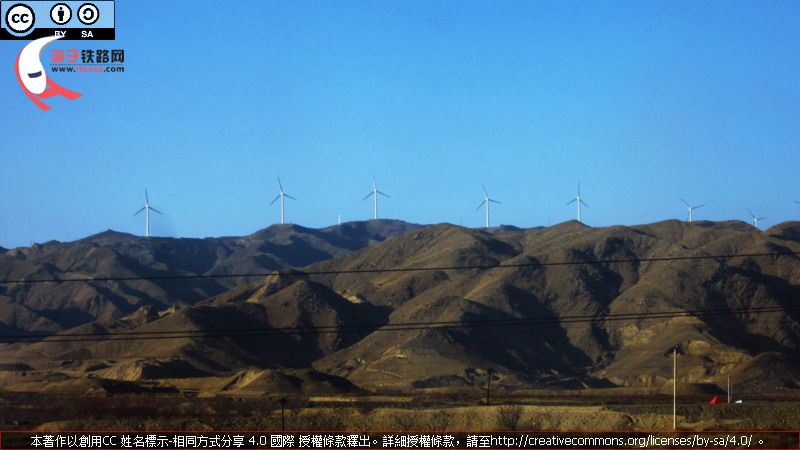 windmills in Shanxi, near Datong.JPG