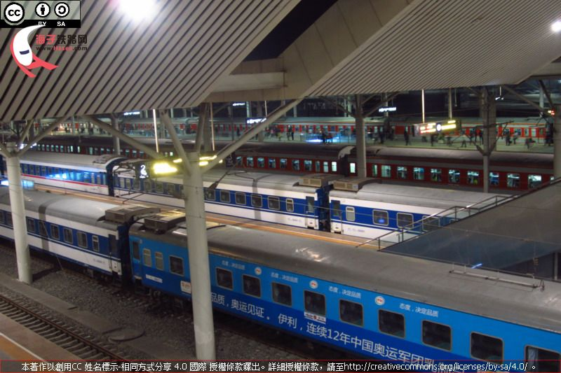 YZ 25Z, YZ 25K and YW 25G at Baotou Sta 2.JPG