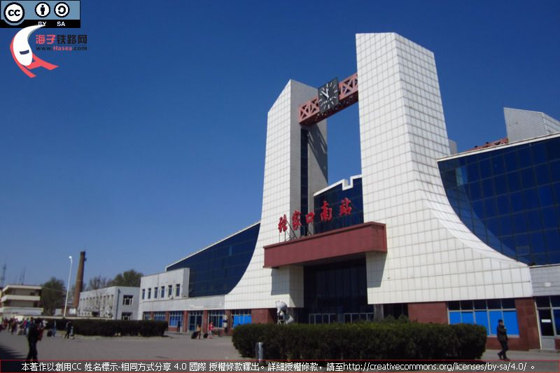 Zhangjiakou South Station.JPG