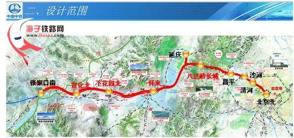 京张城际铁路(高铁)怪异速度标准分析/猜测 京张(北京张家口)城际铁路第二次环评中: 北京北到清河段的设计时速为120公里,拟限速80公里/小时运行;清河到昌平段设计时速200公里;昌平到下花园北段设计时速最高,达到350公里,不过八达岭越岭段时速为250公里;下花园北到张家口南段设计时速则为250公里。 这个速度标准很怪异,由于手头资料不是很多,只能是分析带猜测一下! (此线2014年第一次环评是全程250公里时速) 北京张家口 铁路是 包头呼和浩特张家口北京 高铁干线的一部分,是五横五纵之一!