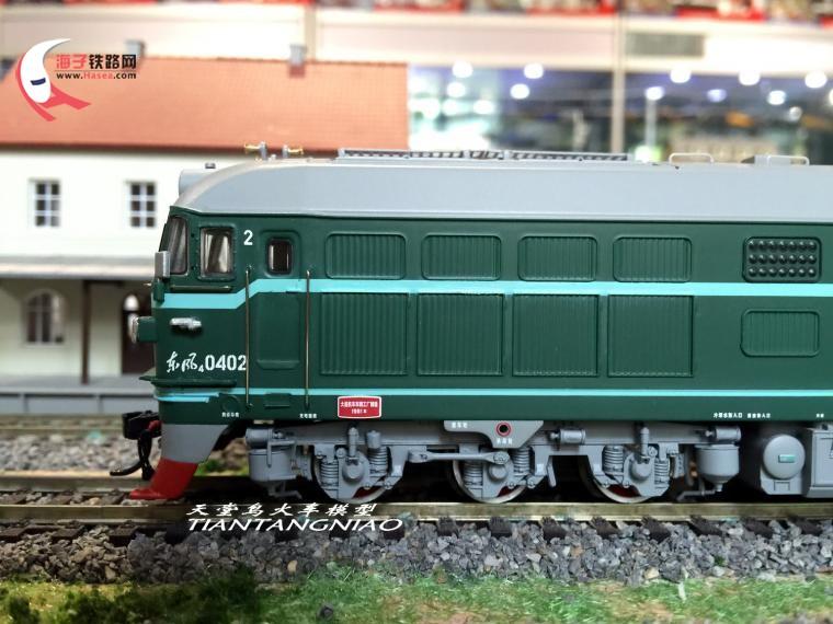 万城火车模型 中国东风DF4B型内燃机车 2016版
